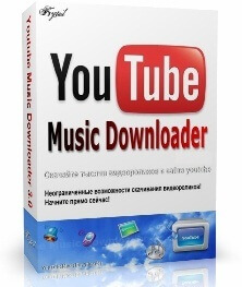 Photo of Youtube Music Downloader Full İndir v9.8.6