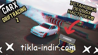 CarX Drift Racing 2 v1.1.1 APK İndir Full Para Hileli